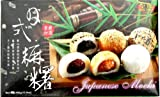 Japanese Rice Cake Mochi Daifuku (Assorted)