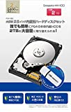 PS4用 換装用ハードディスクキット『2.5インチ内蔵型ハードディスク 交換キット (2.0TB) 』b