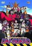 echange, troc Daiguard - 3 dvd