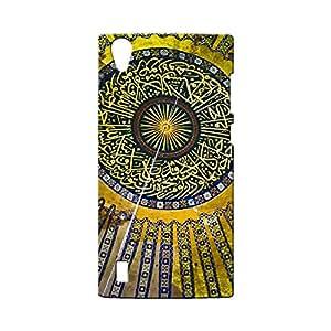 G-STAR Designer Printed Back case cover for VIVO Y15 / Y15S - G7127