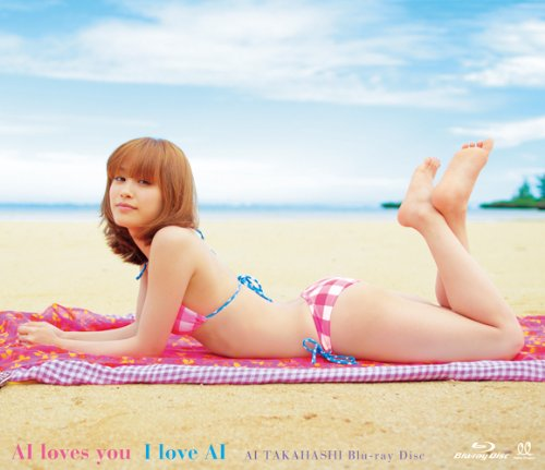高橋愛 AI loves you I love AI [Blu-ray]
