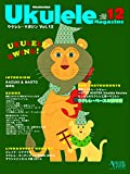 �E�N�����E�}�K�W�� Vol.12 (ACOUSTIC GUITAR MAGAZINE Presents)