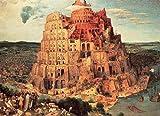 Yanoman 3000 pièces Brueghel La Tour de Babel