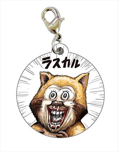 漫☆画太郎 メタルチャーム ラスカル