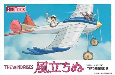 1/48「風立ちぬ」二郎の鳥型飛行機