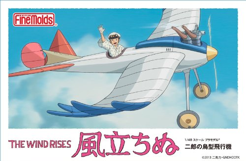 Fine Molds The Wind Rises: Jiro's Bird-Like Airplane Model Kit (1:48 Scale)