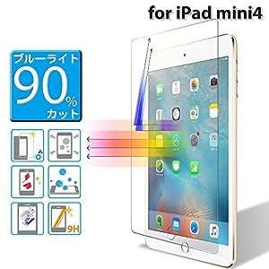 MS factory iPad mini4 ブルーライト カット 90% ガラスフィルム 液晶保護 ガラス フィルム 強化ガラス アイパッド ミニ4 ラウンドエッジ 90日 保証 FD-IPDM4-BLUE-AB