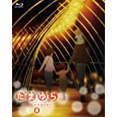 Amazon.co.jp hitotose4~hitotose~  [Blu-ray]