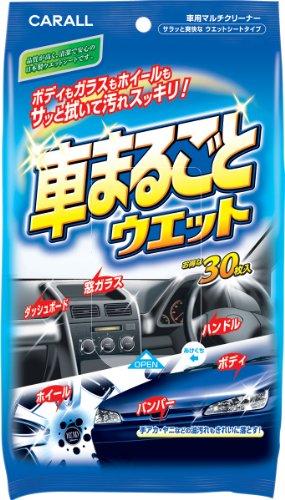オカモト産業(CARALL) 洗車ウェットシート 車まるごとウェット 2008