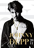 Johnny Depp 2011 Calendar