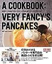 VERY FANCYの ハッピーになれる!パンケーキレシピ