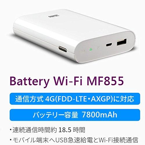 新品 ZMI SIMフリー 4G LTE対応 バッテリー内蔵モバイルルーター Battery Wi-Fi [MF855] (日本国内版) ポケモンGOの必需品!データ容量節約・バッテリの消耗対策に!