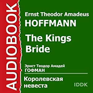 The King's Bride [Russian Edition] | [Ernst Theodor Amadeus Hoffmann]