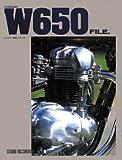 カワサキW650ファイル