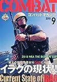 COMBAT (コンバット) マガジン 2010年 09月号 [雑誌]