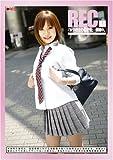 REC 48 [DVD]