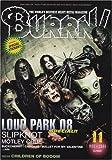 BURRN ! (バーン) 2008年 11月号 [雑誌]