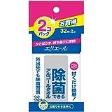 エリエール 除菌できるアルコールタオル 携帯用 32枚×2個パック