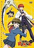【Amazon.co.jp限定】 境界のRINNE 1 (オリジナル2L型ブロマイド付) [DVD]