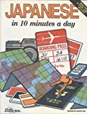 Japanese In 10 Minutes a Day (0916682927) by Kristine K. Kershul