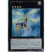 【 遊戯王 カード 】 《 No.8 紋章王ゲノム・ヘリター 》(ウルトラレア)【アビス・ライジング】abyr-jp045
