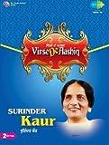 Virse De Aashiq - Surinder Kaur (2-CD Set / Punjabi Hits Of Surinder Kaur)
