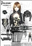 〔正規品〕 ドールズフィギュア 1/6 フィギュア用衣装  『豹柄セクシーバイカーセット』(DOLLSFIGURE CC99)コス cos COS  胸元セクシー キャミ スーツ