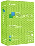 KINGSOFT Office 2016 Personal パッケージCD-ROM版