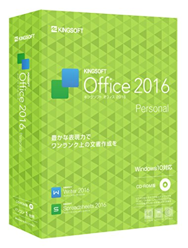 KINGSOFT Office 2016 Personal パッケージCD-ROM版 -