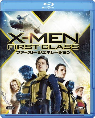 X-MEN���ե������ȡ������ͥ졼����� [Blu-ray]