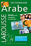 img - for Maxipoche plus Dictionaire Arabe (French Edition) book / textbook / text book
