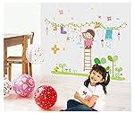 Oren Empower Oren Empower Nursery kids room large wall sticker x 75 cm)