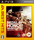 EA BEST HITS メダル オブ オナー ウォーファイター
