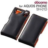 レイ・アウト docomo AQUOS PHONE SH-01D用フラップタイプ レザージャケット/ブラックRT-SH01DLC1/B