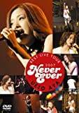 上戸彩 DVD 「UETO AYA BEST LIVE TOUR 2007 」