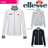 Ellesse(エレッセ)[レディース トラックジャケット EW86111]テニスウェア「2016FW」 XL Gミスト(GM)