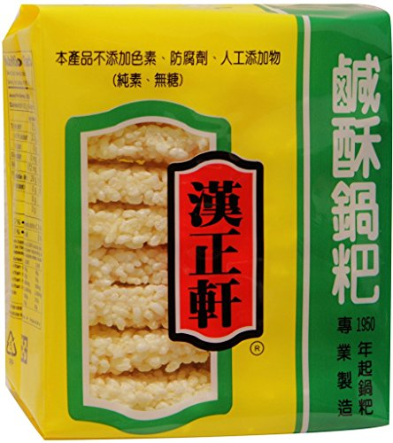 Hanh Shyuan Rice Cracker Cake 7 Oz x 3 pack (Chinese Food Corn compare prices)