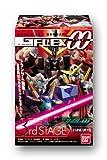 機動戦士ガンダムOO 機動戦士ガンダム GFLEX00 3rdSTAGE 1BOX (食玩)