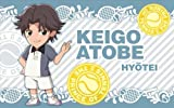 Prince pocket tissue cover Atobe Keigo of new tennis (japan import)