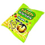 【お菓子バラ売り】 カルビー サッポロポテト つぶつぶベジタブル ミニサイズ
