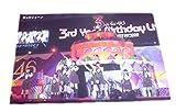 乃木坂46 3rd YEAR BIRTHDAY LIVE限定ポストカード ダンケシェーン