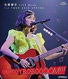 大原櫻子 LIVE Blu-ray 1st TOUR 2015 SPRING~CHERRYYYY BLOSSÖÖÖÖM!!!~