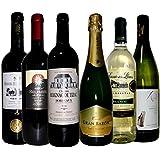 福袋 金賞受賞フランス入 チリ・スペイン・イタリアも欲張り飲み比べ ワインセット 赤ワイン3本 白ワイン2本スパークリングワイン1本 750ml×6本