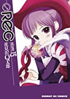 REC 15 (サンデーGXコミックス)