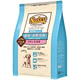 ニュートロ ナチュラルチョイス スペシャルケア 避妊・去勢犬用 超小型犬~小型犬用 成犬用 チキン&玄米 3kg