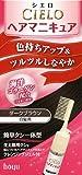 ホーユー シエロ ヘアマニキュア クシ付き (ダークブラウン) 72g+クレンジングジェル10g