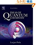 Ideas of Quantum Chemistry, Second Edition