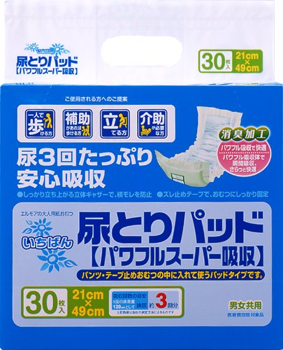 Most urine taking the powerful Super absorption pad 30 sheets (for tape type)