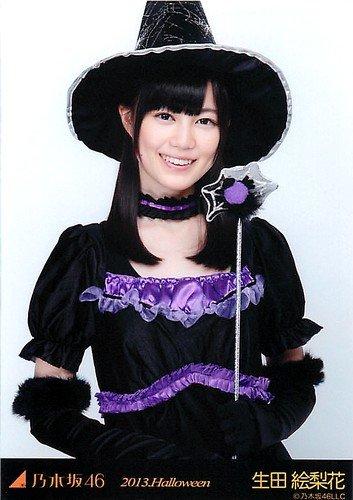 乃木坂46 公式生写真 WebShop 限定 2013.Halloween 10月 ランダム ハロウィン 【生田絵梨花】