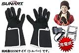 [SUNART] ヒーター付防寒手袋 おててのこたつ 10秒即熱 充電式 / ML / SGH-03/L